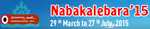 Nabakalebara, Govt. of Odisha Website